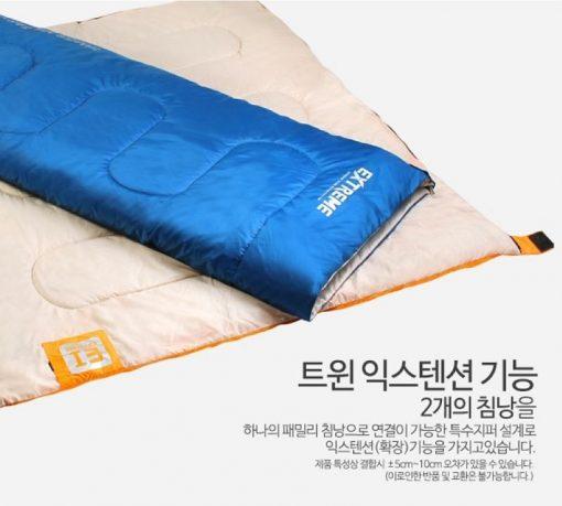 Túi ngủ đa năng Kazmi Extreme I với màu xanh và cam