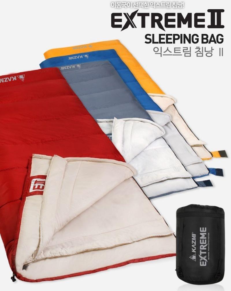 Túi ngủ người lớn Kazmi Extreme II với 4 màu