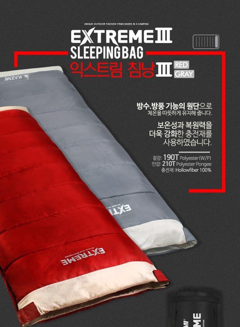 Túi ngủ Kazmi Extreme III với thiết kế hình chữ nhật đơn giản