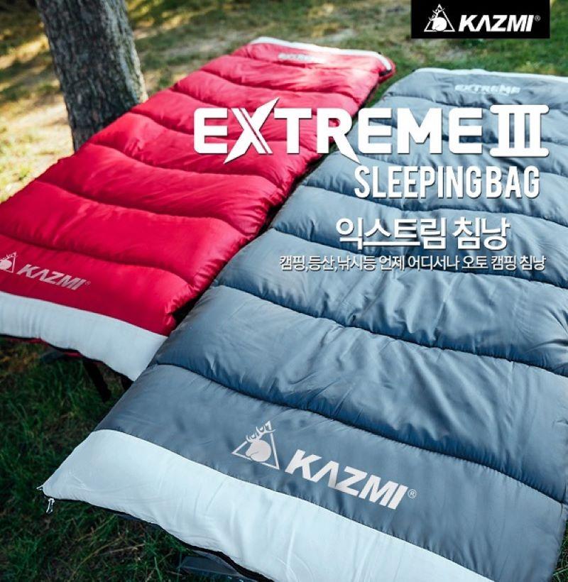 Túi ngủ Kazmi Extreme III màu xanh và màu đỏ đậm