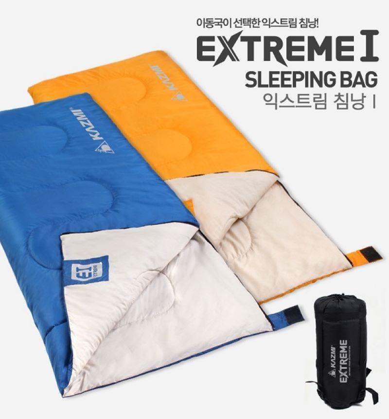 Túi ngủ Kazmi Extreme I với thiết kế hình chữ nhật đơn giản