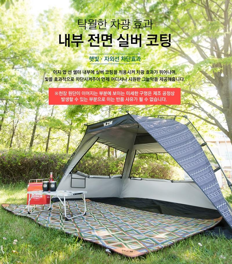 Lều 3 người Kazmi K8T3T015