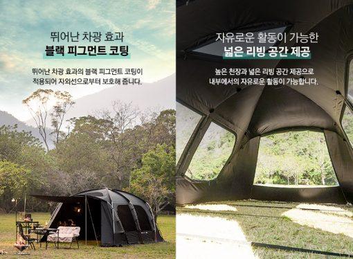 Cận cảnh chất liệu của Lều cắm trại 4 người Kazmi K20T3T012