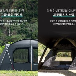 Thiết kế của Lều cắm trại 4 người Kazmi K20T3T012