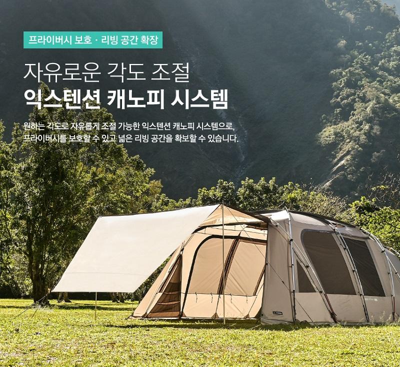 Lều cắm trại 5 người Kazmi K20T3T013
